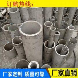 厚壁无缝管切断开锯 工业用管排污用管 非标定尺加工