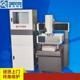 K430精雕机,小型精雕机,雕铣机可定制