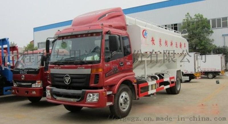 漳州20吨散装饲料车