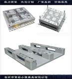 台州注塑模具定做注塑栈板模具钻石厂家