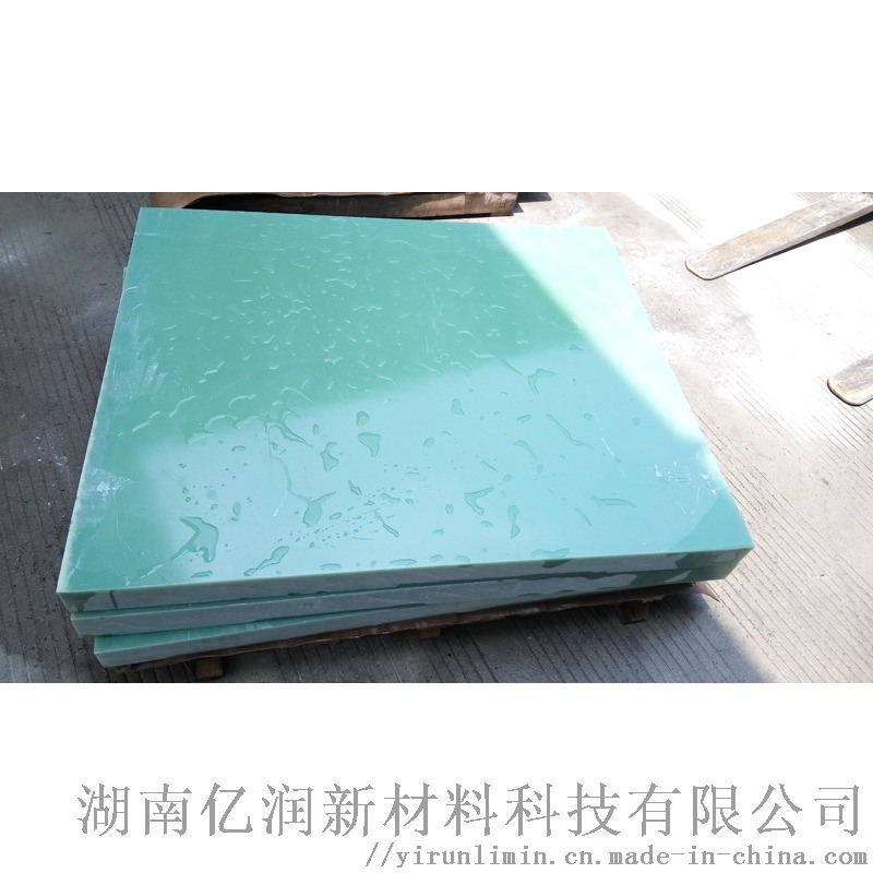 環氧樹脂板FR-4 生產廠家FR-4