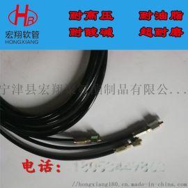 宏翔润滑黄油软管,液压机械纤维编织树脂高压油管