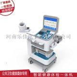 便携健康体检一体机 公共卫生便携式健康一体机
