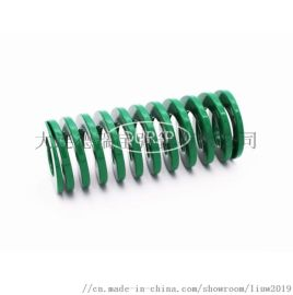 汽车模具弹簧电器模具弹簧替代进口品牌矩形压缩弹簧
