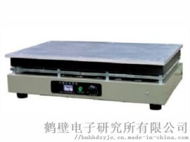 DYSB系列电热板加热设备