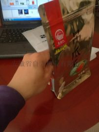 北京市八边封袋/八面封方底袋18919684491