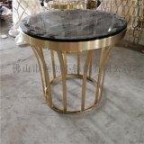 廠家定製咖啡桌不鏽鋼咖啡桌加工金色