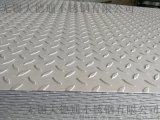 太钢日本比利时原装国产进口花纹板304