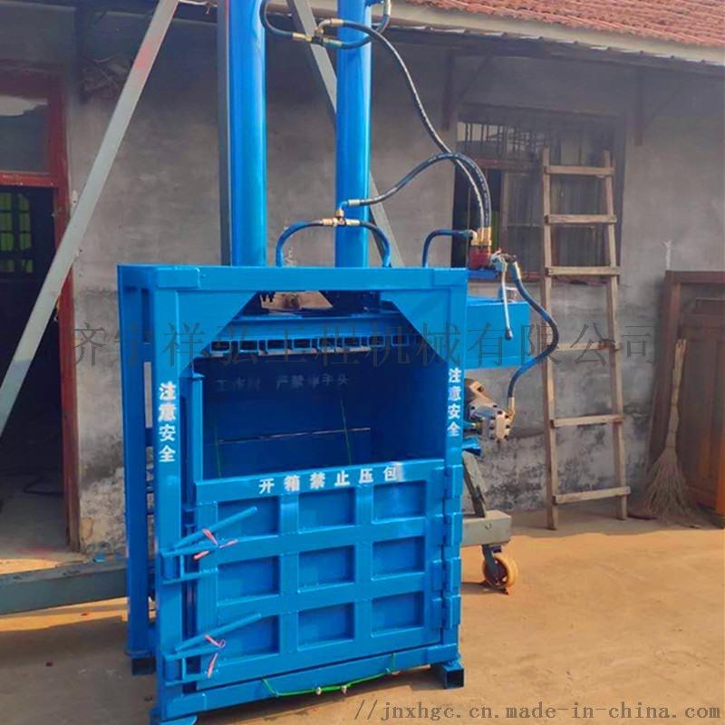 加厚鋼材液壓打包機 塑料瓶捆包機 紙箱液壓打包機