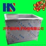 HSCX机械行业防锈去油脂超声波清洗机