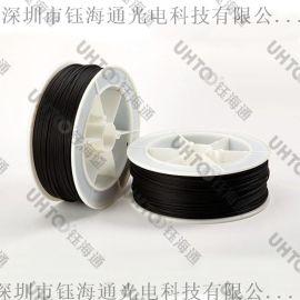 POF塑料光缆MA1000-1、PMMA1.0MM