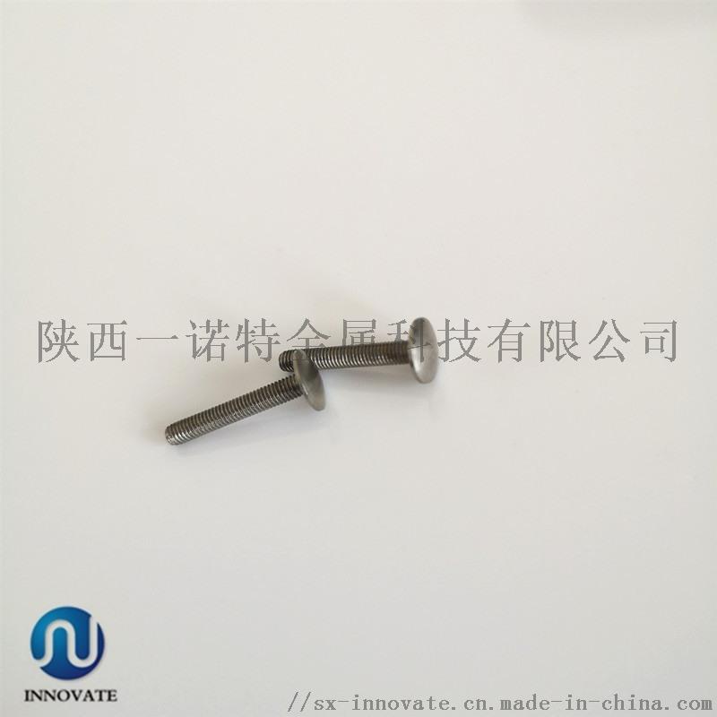 316L電磁流量計專用電極電磁流量計 陝西一諾特電磁流量計