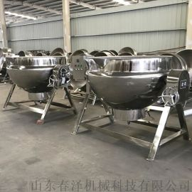 电加热自动炒锅 不锈钢可倾式搅拌锅