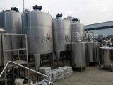 加工定製304 316不鏽鋼攪拌罐 液體攪拌罐