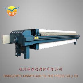 压滤机 环保污水处理设备 高性能全自动拉板压滤机