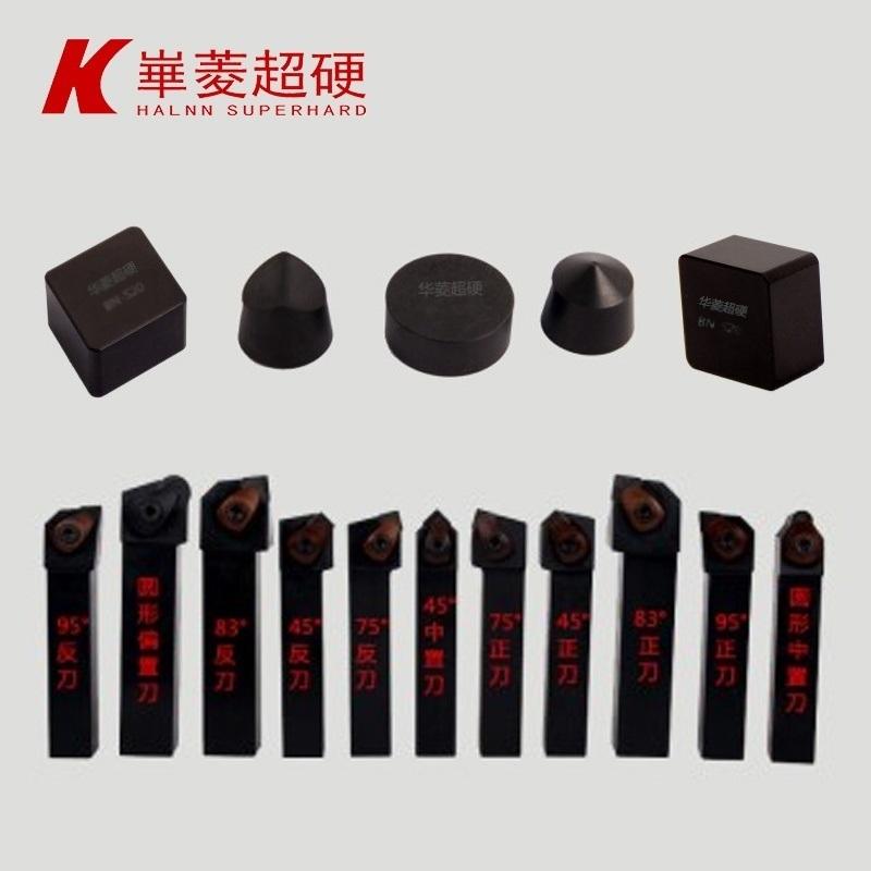 高速钢孔型轧辊加工刀片RCMX120700
