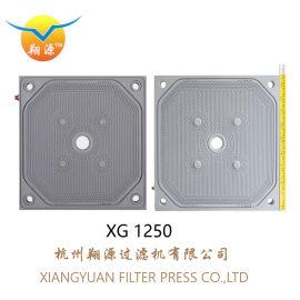 压滤机隔膜滤板 隔膜滤板  1250聚丙烯隔膜滤板