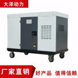 靜音20千瓦柴油發電機組優勢