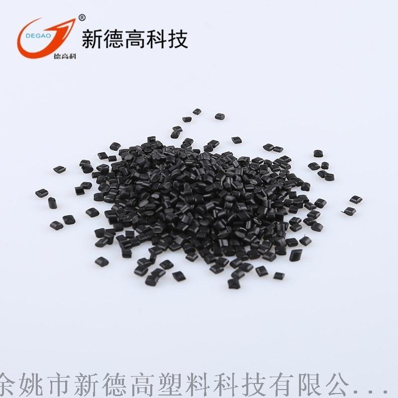 供应PP DD3C超导电聚丙