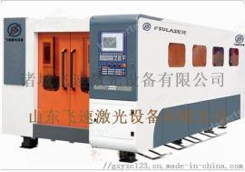 山东大型激光切割机厂家 高性能切割 安全防护