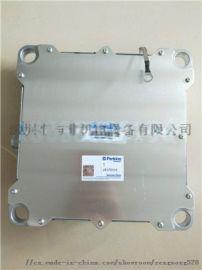 ECM板 发动机电脑板 控制板28170119