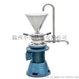 立式胶体磨 小型胶体研磨机