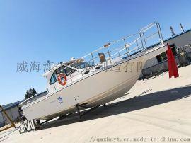 订制大油箱船宽大气钓鱼舒服的钓鱼船舷内外柴油动艇