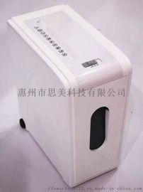 WS0210-P 碎紙機 辦公家用帶輪可抽拉式桶