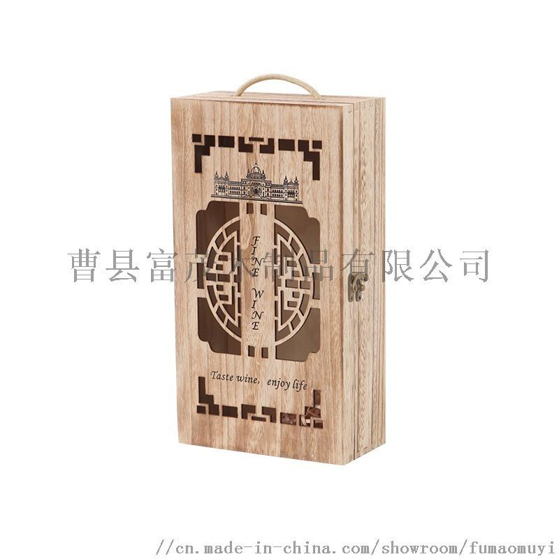 包装盒实木红酒木盒 曹县红酒木盒