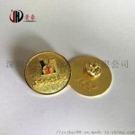 深圳厂家定制  金属徽章 广告企业徽章 徽章定做