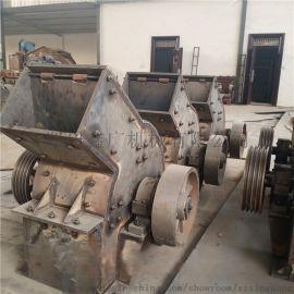 供应玻璃陶瓷下脚料粉碎机建筑石料锤式破碎机