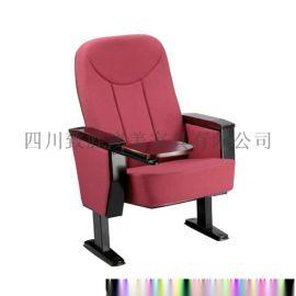 成都报告厅皮质礼堂椅 带写字板会议厅座椅