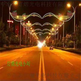 商业街道亮化 空中隧道灯 过街灯 街道装饰灯