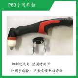 厂家发货原装正品黑狼P80喷嘴电极批量