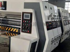 厂家直销Hd-j高速水墨四色印刷开槽圆压圆模切(前缘送纸)