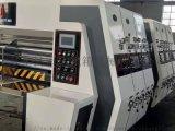Hd-j高速水墨四色印刷开槽模切(前缘送纸)