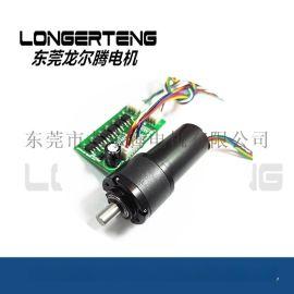LT33GP-BL2847  33行星无刷减速电机