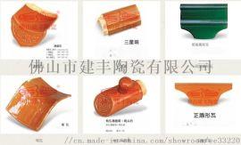 佛山琉璃瓦陶瓷厂家直销仿古陶瓷瓦片釉面防水琉璃瓦
