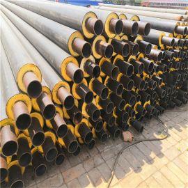 沧州 鑫龙日升 钢套钢蒸汽保温钢管dn200/219聚氨酯预制管