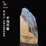 企業商務合作紀念擺件 廣州企業高管表彰獎牌定製