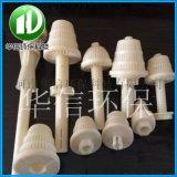 DN290滤头滤帽带预埋件滤板配套ABS蘑菇头滤帽