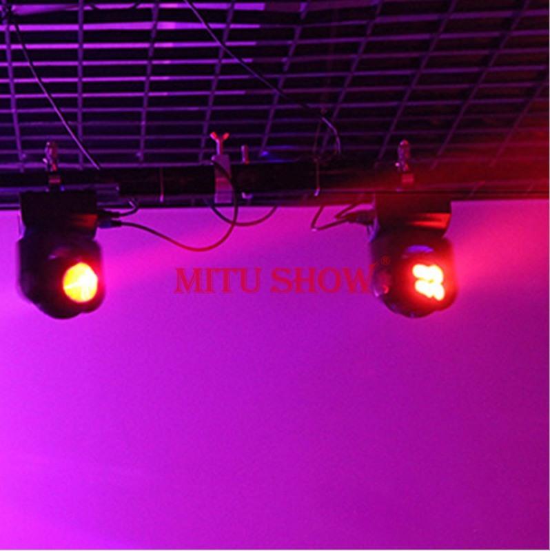 LED无极光束灯LED摇头染色灯
