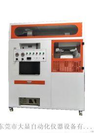 锥形量热仪、建筑材料热释放速率试验机