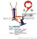 广西健身器材报价-健身器材生产厂家-名扬体育
