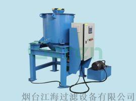 全自动离心卸料式液压甩干机 金属脱油设备