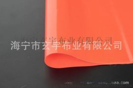 PVC荧光红、荧光黄旗帜布