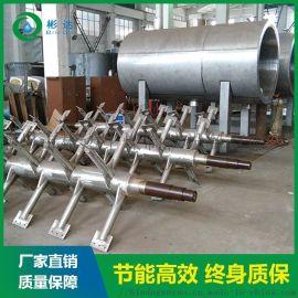 真空耙式干燥机间歇式干燥设备彬达源头厂家生产