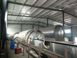 轮胎回收处理设备 炼油炼化设备 小型蒸馏设备