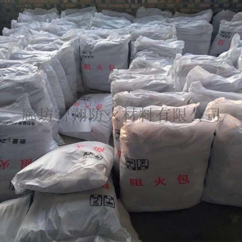 安徽400型防火包 防火包每袋30个