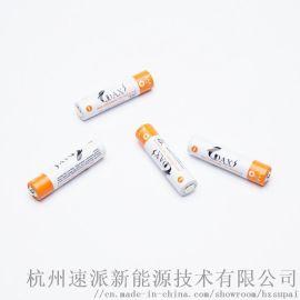 7号/LR03/AAA/AM4 碱性锌锰干电池